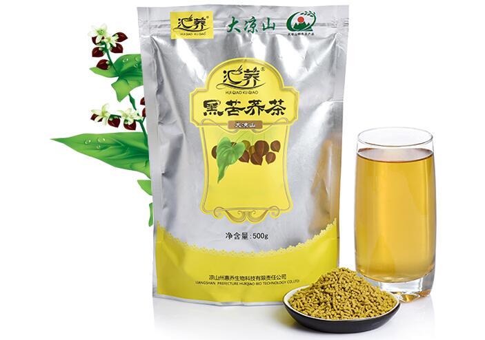 黑苦荞茶 2