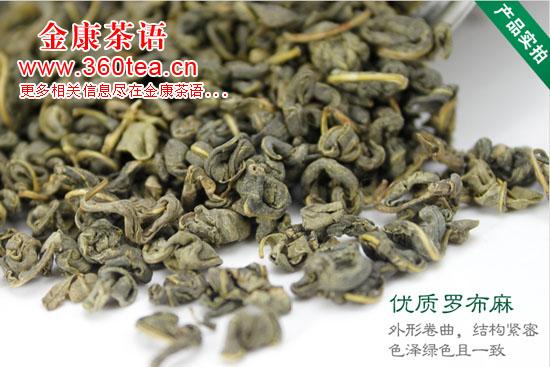 本草金康优质罗布麻茶