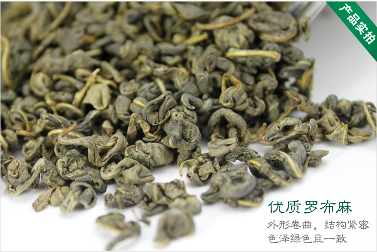 罗布麻茶的正确喝法,罗布麻茶神奇降压还需要正确喝法!